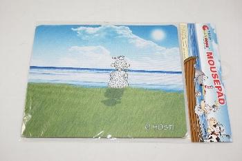 Hösti Mouse Pad Sehnsucht ca.22x18cm