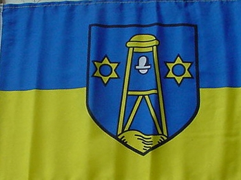 Flagge Baltrum 150x90 cm