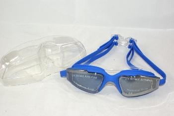 Schwimmbrille in Plastik-Box