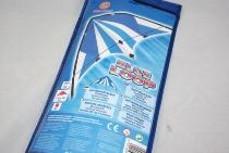 Blue Loop Sportlenkdrachen ca.130x69cm