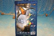 Astro 1.6 Sport Kite ca.160x80cm Lenkdrachen