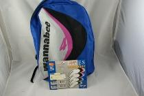 Wannabee 4 lines parafoil 135-240kg +