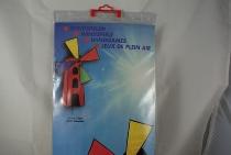 Windmühle 54x76cm +